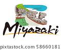 Miyazaki 58660181