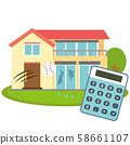 주택 문제 피해액 계산 58661107
