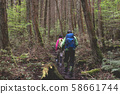Trekking senior 58661744