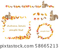 Autumn leaves and squirrel 58665213