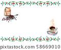 카페 일러스트 수채화 커피 원두 커피 58669010
