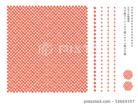 日本傳統花紋Kanoko花紋朱紅色 58669307