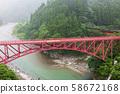 Kurobe Canyon 58672168