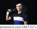 网球网球运动员男 58673571