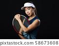 นักเทนนิสหญิงเทนนิสหญิง 58673608