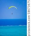 石垣島滑翔傘 58673675