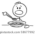 Vector Cartoon Illustration of Man or Boy Eating Soup with Spoon 58677992