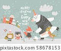 Cute children skating with bear, deer and fox 58678153