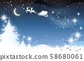 크리스마스 이미지 소재 설경 오로라 · 전나무 · 겨울의 숲 산타 클로스와 순록 반짝이 소재 58680061