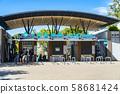 [东京]本田门上野动物园入口 58681424