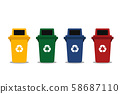 set of different garbage illustration vector 58687110