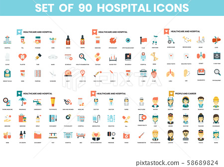 Hospital icons set for business 58689824