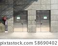 Closed emergency exit door, for quick evacuation 58690402