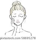 Beauty illustration Hand drawn 06 No background 58695278
