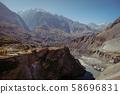Beautiful valley in Karakoram mountain range 58696831
