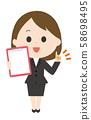 Women's Suit Description 58698495