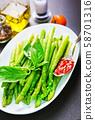 asparagus 58701316