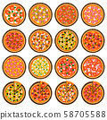 Big colorful set for whole round hot pizza, slice 58705588