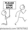 Vector Cartoon Illustration of Angry Customer or Worker Walking Away and Kneeling Man Holding Please 58707062