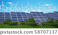 Solar panels with wind turbines on sunset summer 58707137