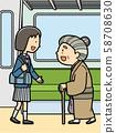 ภาพประกอบ | รถไฟ | การให้ที่นั่ง | นักเรียนมัธยม | สาวโรงเรียนมัธยม | เครื่องแบบ | 58708630