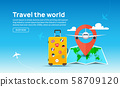 Travel tourism banner background. Luggage fun tour and bag, airplane travel design 58709120