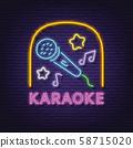 karaoke neon signboard 58715020