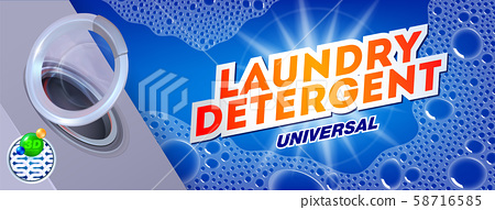 Laundry detergent for universal washing.Template for laundry detergent. 58716585