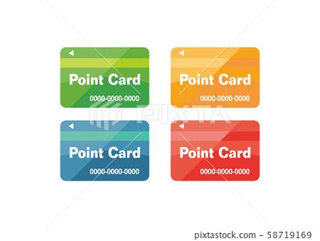 카드 58719169