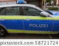 警车(德国) 58721724