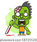 Cartoon Illustration With Green Zombie On White 58725528