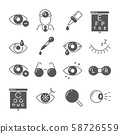 Optometry icons. Eye and glasses, vision and lens, laser surgery signs. Ophthalmology vector symbols 58726559