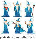 Cartoon wizard character. Old witch man in wizards robe, magician warlock and magic medieval 58727649