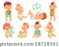 Smiling cartoon baby. Happy cute little kids playing with toys, small infant with pacifier and 58728391