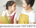 부모와 자식 요리 58738070