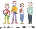 Disaster area volunteer staff illustration 58739782