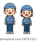 Man and woman in working clothes 58741321