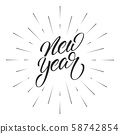 New Year lettering label. Lettering calligraphy for New Year celebration 58742854