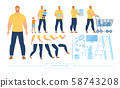 Happy Father Character Constructor Flat Vector Set 58743208