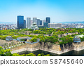 Osaka Castle Park 58745640