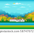 Hills and mountains landscape, house farm in flat 58747072