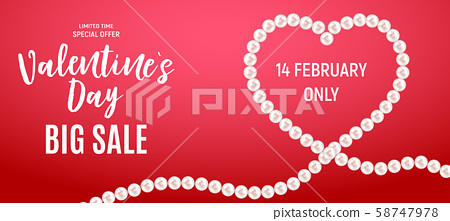 Valentine's Day Love and Feelings Heart Background 58747978