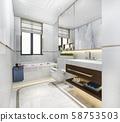3d rendering modern bathroom with luxury tile decor  58753503