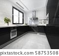 3d rendering scandinavian vintage modern kitchen with dining area 58753508
