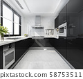 3d rendering scandinavian vintage modern kitchen with dining area 58753511