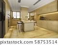 3d rendering scandinavian vintage modern kitchen with dining area 58753514