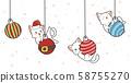 Adorable cats and Christmas balls 58755270