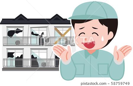 老公寓和工作服的工作者 58759749