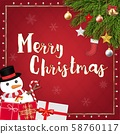 merry christmas festive decoration banner 58760117