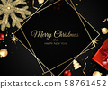 Christmas greeting card with Christmas Tree Decorations, Pine Branches, balls,stars and snow. 58761452